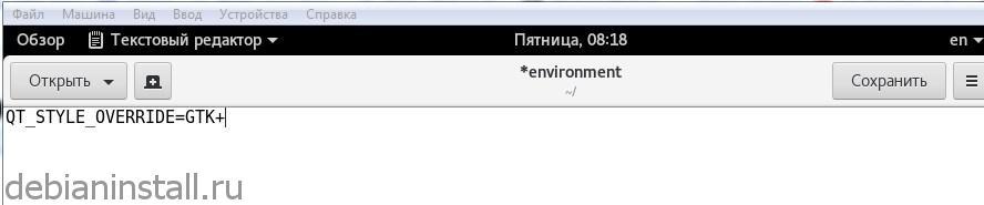 Добавляем параметр: QT_STYLE_OVERRIDE=GTK+